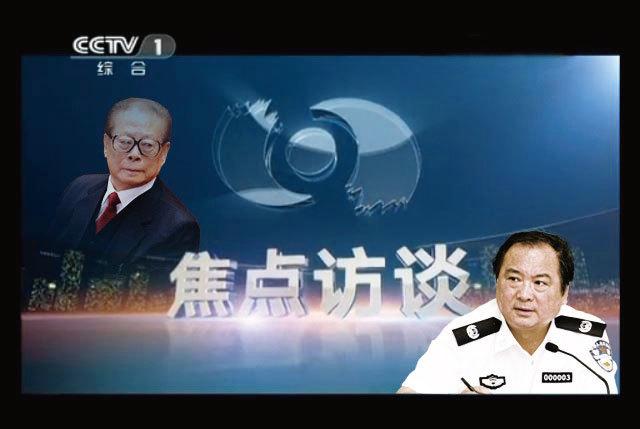 誹謗法輪功 中共廣電官員遭厄運26例
