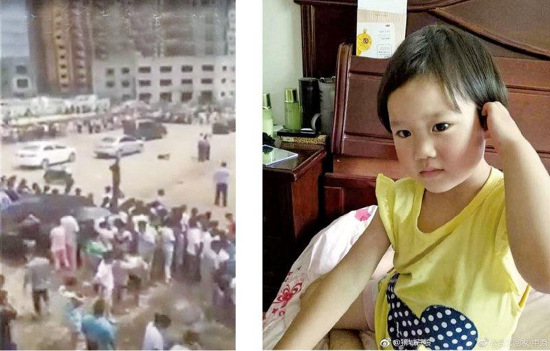 安徽四歲乖乖女慘遭埋殺 全國激憤