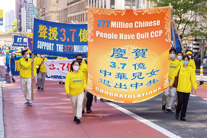 中華兒女退黨豐碑 2004-2021 三退聲明精選