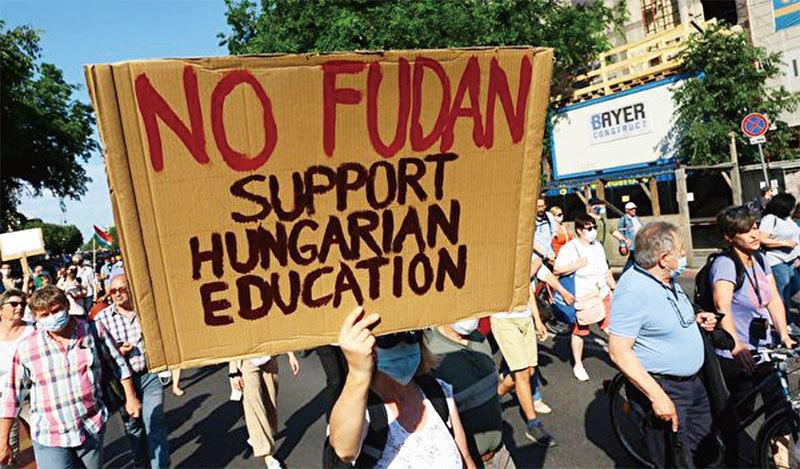 >匈牙利人民 抗議本國建復旦分校