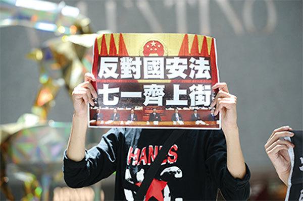 國安法實施一年 香港在十方面急劇惡化