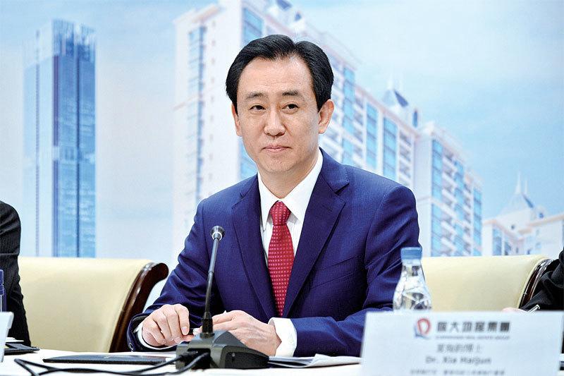 海外併購被管控 許家印、王健林等命運難測