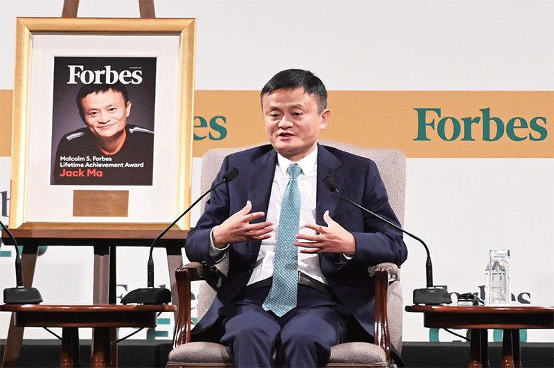 >調整公私權重  中國民企準備好了嗎?