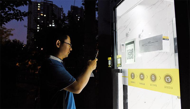 中國智慧手機普及的陰暗面