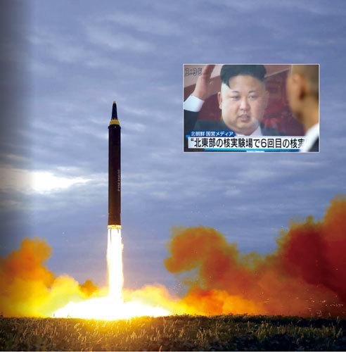 核洩露和火山爆發危機 北韓核試地震災難恐殃及全球