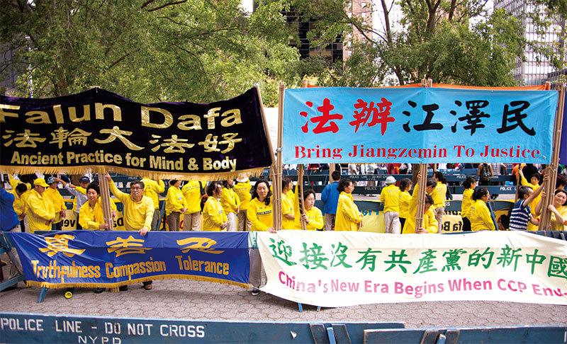 法輪功學員聯合國前籲制止中共迫害
