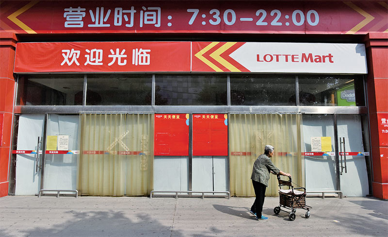 告別中共政權的中國