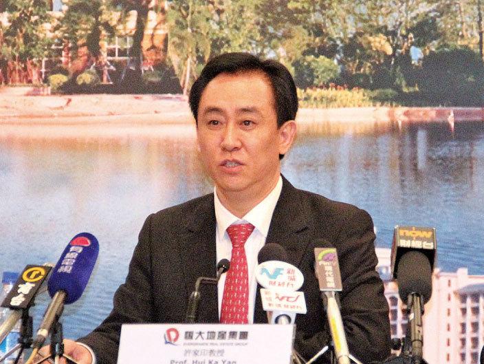 許家印躍登中國首富 不利消息頻傳