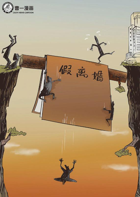 趙薇哥離婚賠5億 天價分手費引聯想