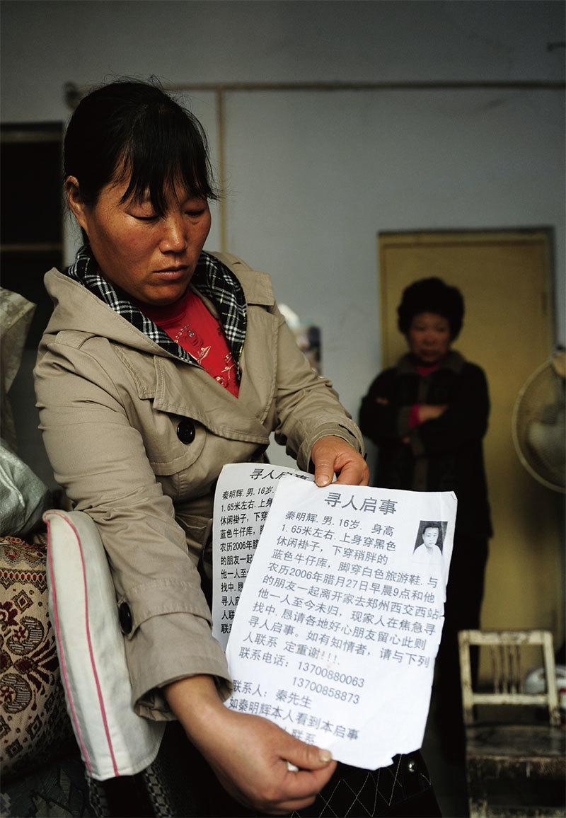 >中國最安全掩蓋下的最不安全 ——也談中國最安全