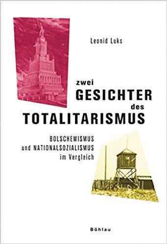 極權主義的兩副面孔: 俄國共產黨和德國納粹(上) ——談俄國革命及共產黨研究的思想與方法問題