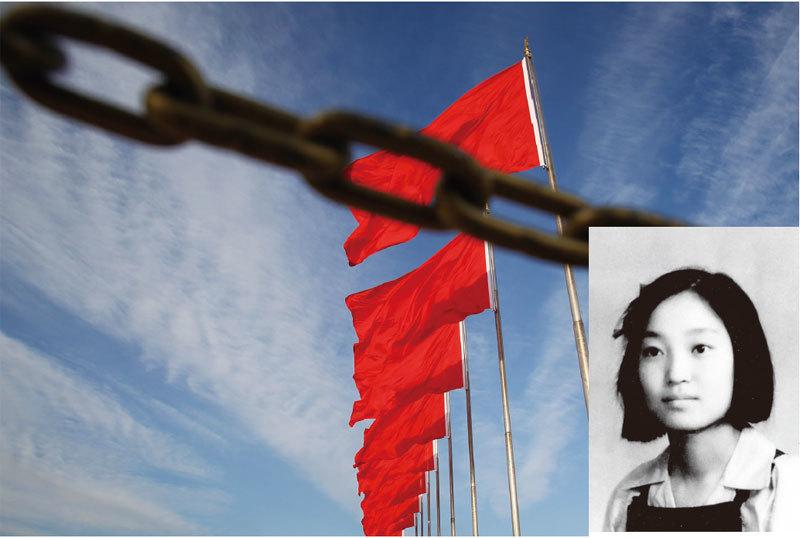 北京女三中第一個共產黨員的悲劇人生