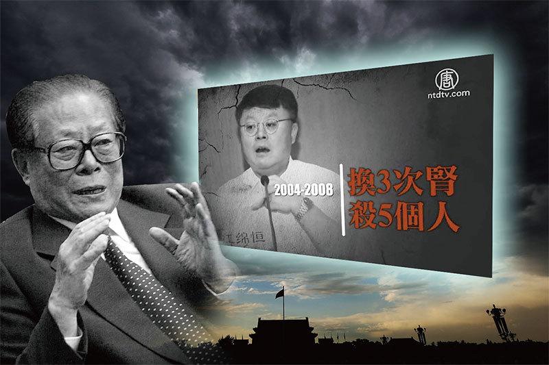 江澤民曾慶紅密掌系統 涉高層「小命」