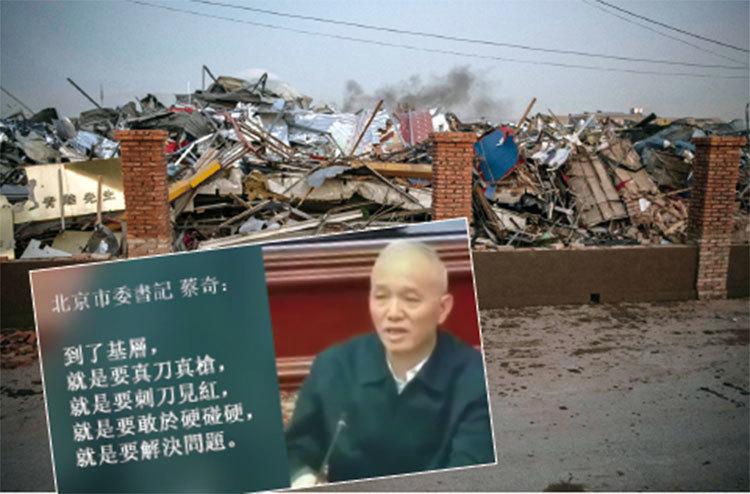 北京「排華」 蔡奇「刺刀見紅」後放軟