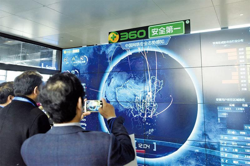 烏鎮互聯網大會 機器人引爭議