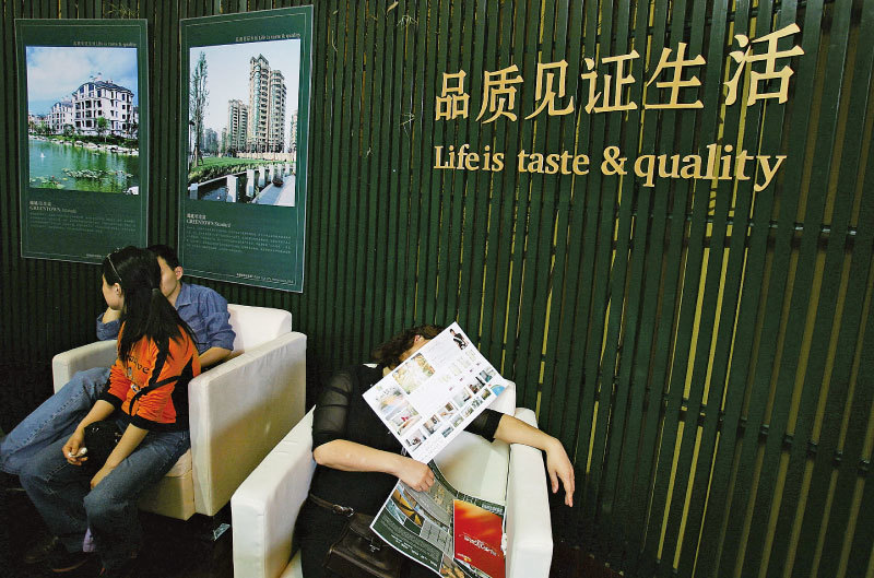 逾九成收入用來還債 中國人錢去哪了?