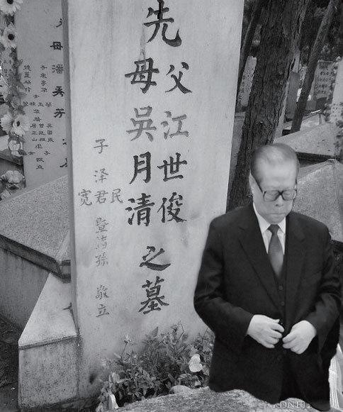 絕密檔案紛紛解封 江澤民最怕曝光的合照將現形?