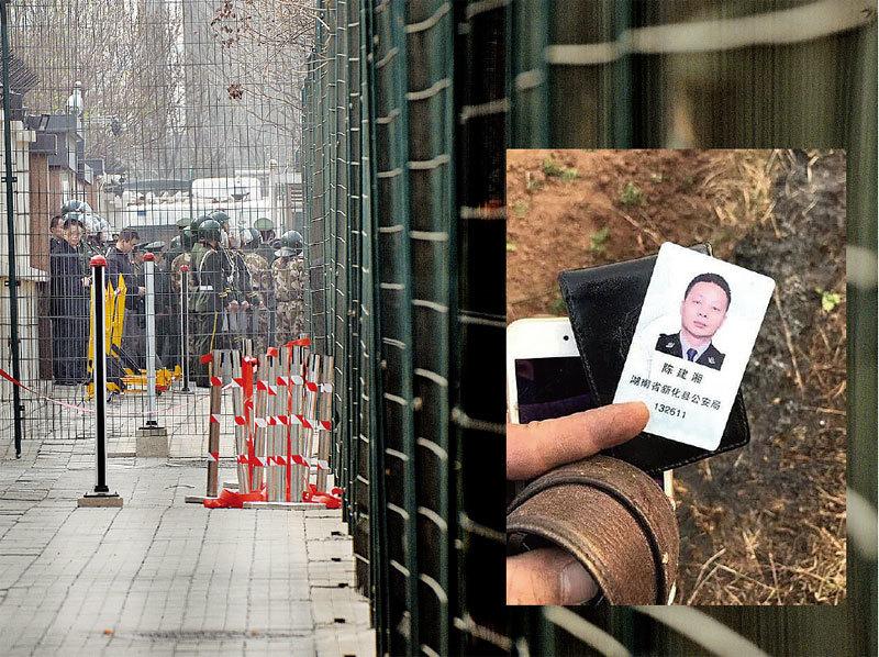 湖南警官持槍殺人震驚全國 疑團重重