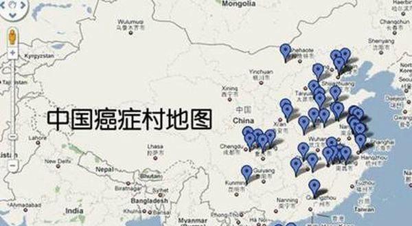 公民權利被剝奪下的絕症中國