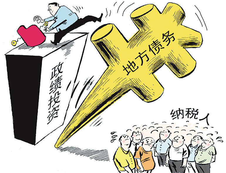 中國GDP不到官方一半  債務危機逼近