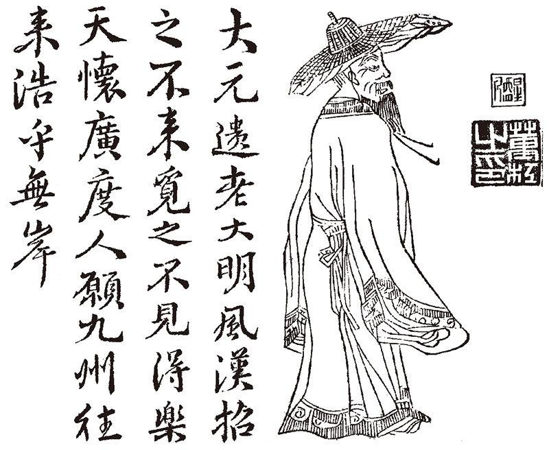 神仙張三豐為明成祖講「長生」祕訣