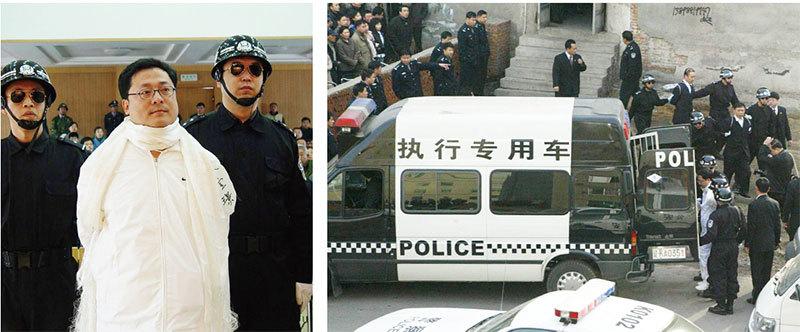 官媒罕見披露 周永康「滅門」袁寶璟三兄弟