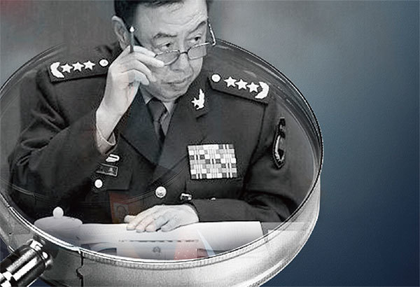 國防部否認范長龍被查 但被大陸封殺