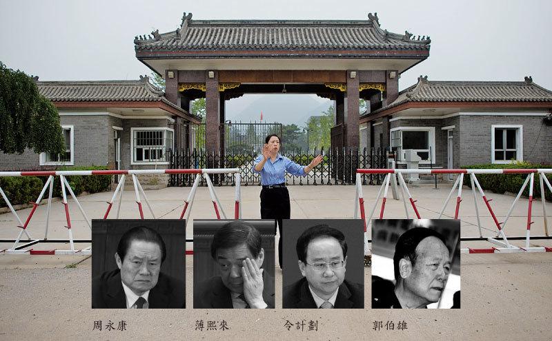 秦城監獄人滿為患 取消家屬過年探訪聚餐