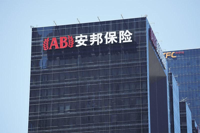 中共掌控 中國沒有真正的私有企業