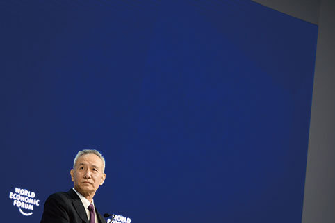 傳劉鶴將任強權副總理  兼央行新行長