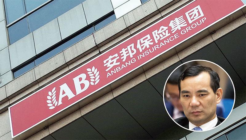 安邦吳小暉被接管公訴 紅色權貴心驚