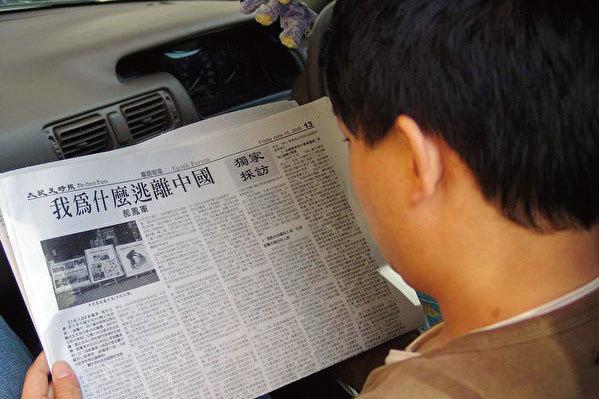 610壽終正寢  官員退出中共才能自救