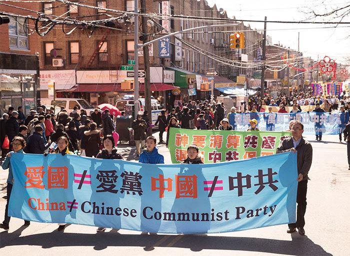 紐約退黨點見證華人覺醒 一場遊行 500人三退