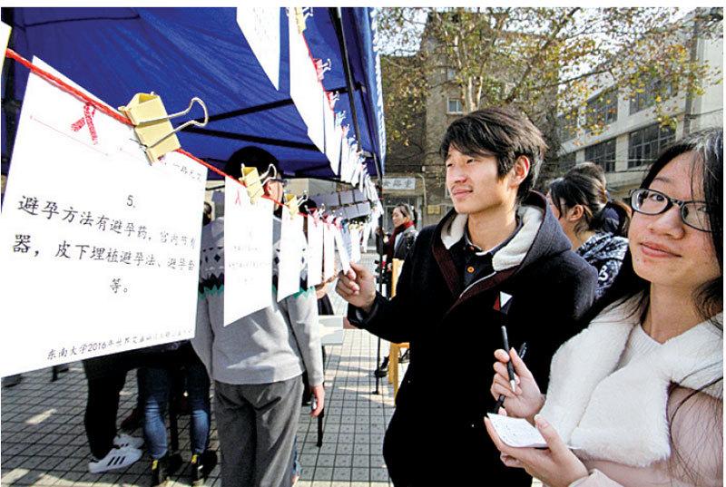 愛滋蔓延 北京感染者近半為大學生
