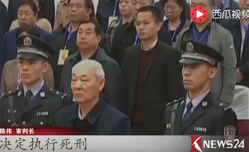「呂梁教父」貪10億判死 吳小暉痛哭認罪求輕判