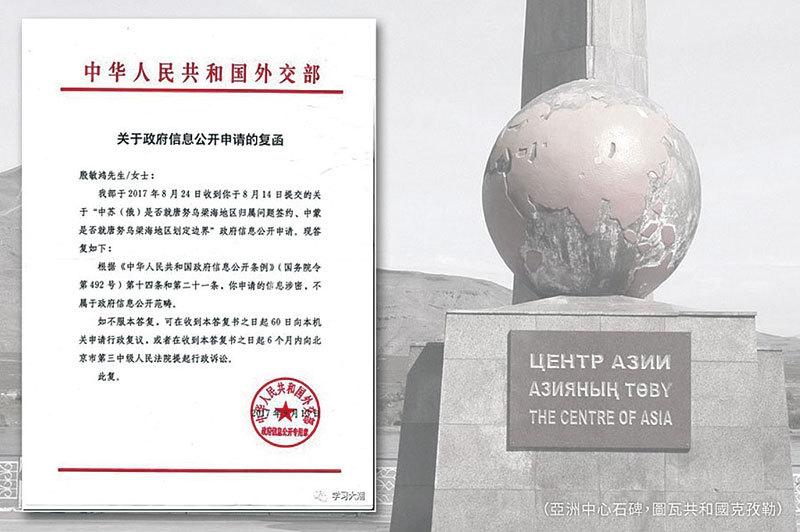 退役軍人狀告外交部 江澤民賣國被熱議