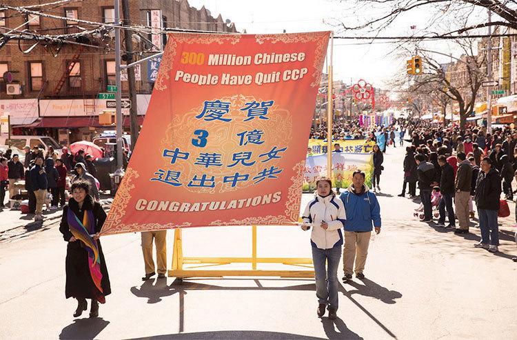 三億中國人退出中共 全球聲援