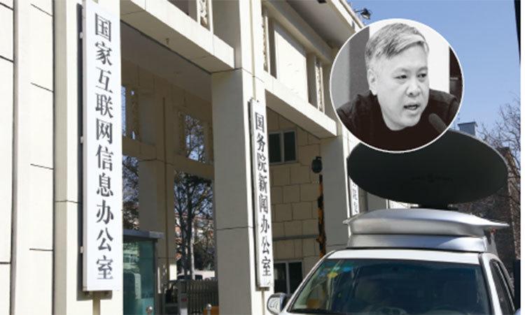 北京網信辦副主任陳華落馬 曾攻擊胡溫