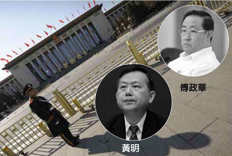 中共政法系高層改革會議 出現五大異常