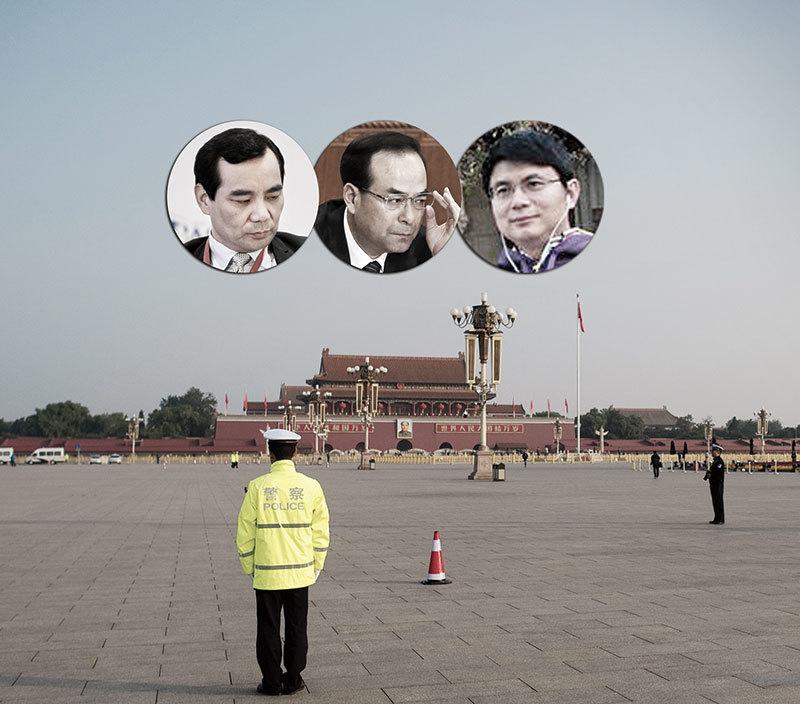 中國政治焦點三大案 鎖定江、曾家族