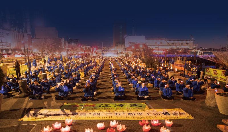 萬人和平上訪19周年 紐約盛大紀念