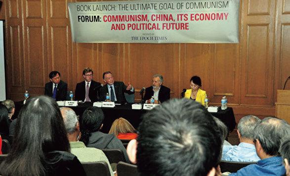 >赤龍的錢囊吞噬著整個世界(上) ——在加拿大多倫多大學中國未來研討會的發言