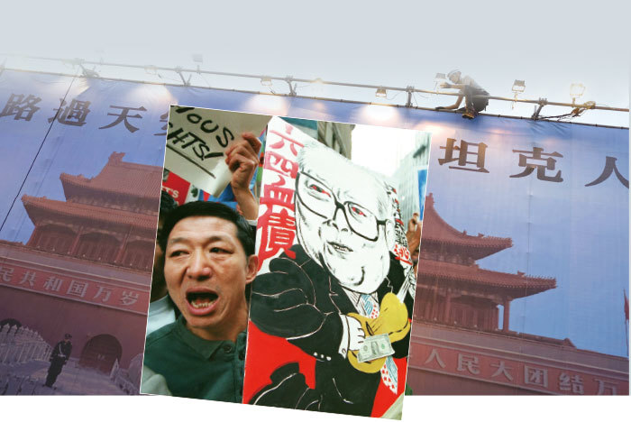 「六四」死亡逾萬人 江澤民也是屠殺決策者
