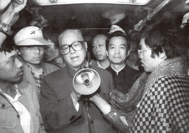 鮑彤披露「六四」內幕:鄧小平政變搞掉趙紫陽