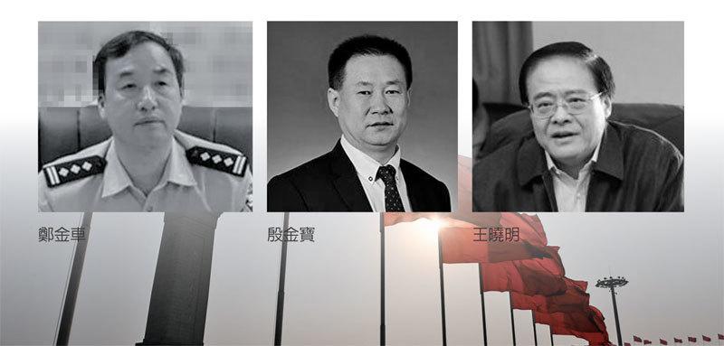 官員相繼自殺 中共政壇陷「5月魔咒」