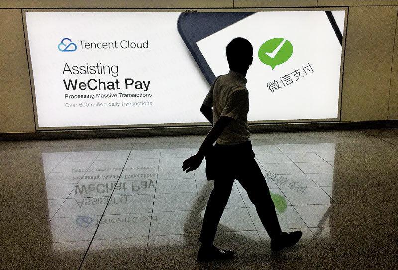 中國BAT公司在美國不是巨頭