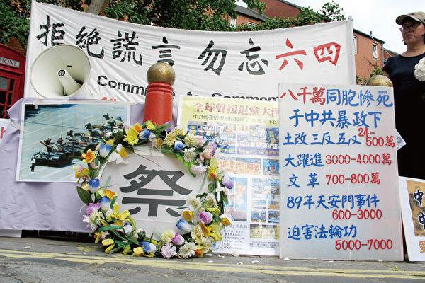 六四及當代中國知識界的盲點(上) ——對六四與當代中國問題的再思索
