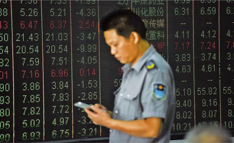>對中國科技股懷戒心的三原因
