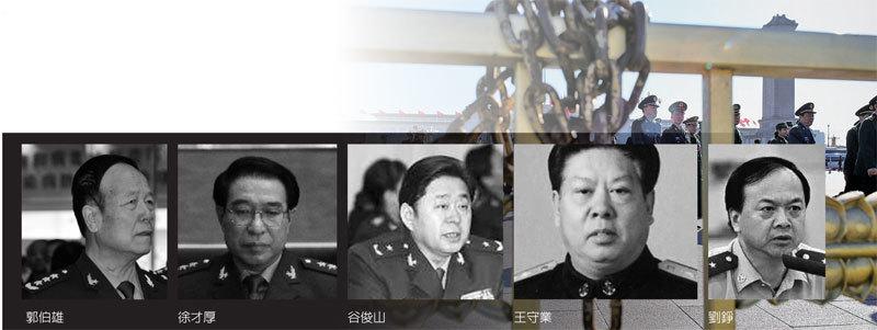 藏獒襲擊、持槍反抗 抓捕「軍中五虎」過程驚險