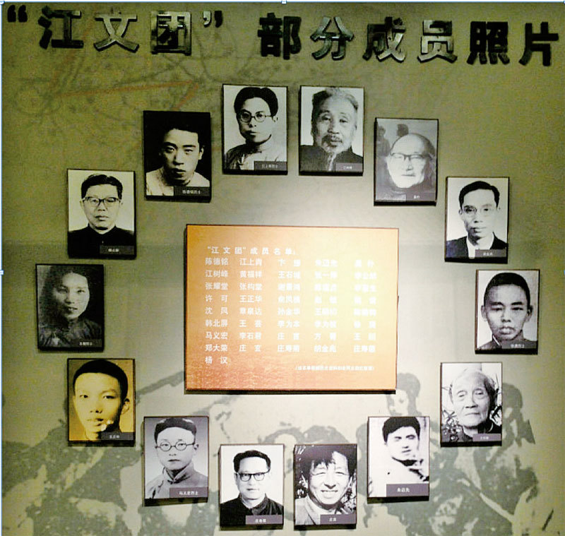 揚州望族後裔揭江澤民「叛國養家」